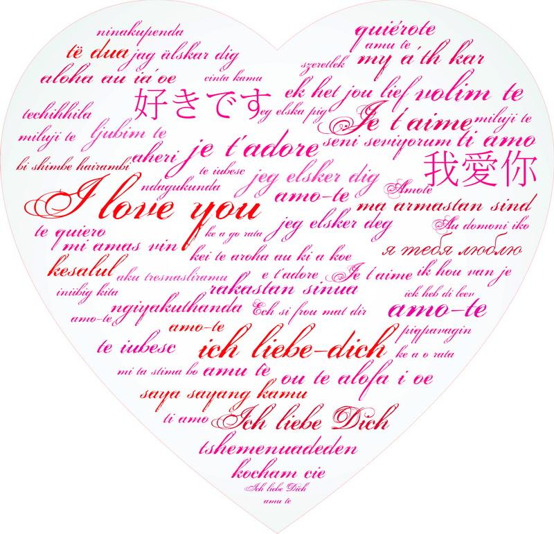 Печать на холсте Любови все языки покорны, дизайн #05812