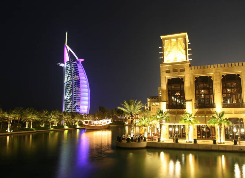 Постеры дизайн Ночной Дубай