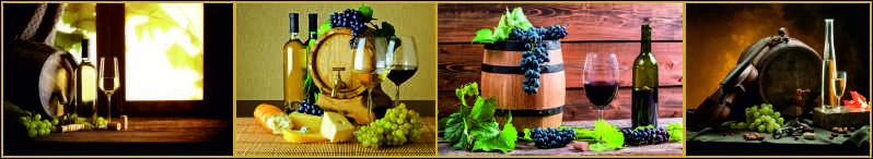 Вино и сыр, дизайн #05897