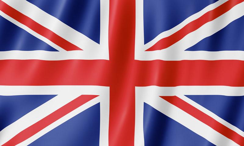 Японские панели Флаг Великобритании, дизайн #08848